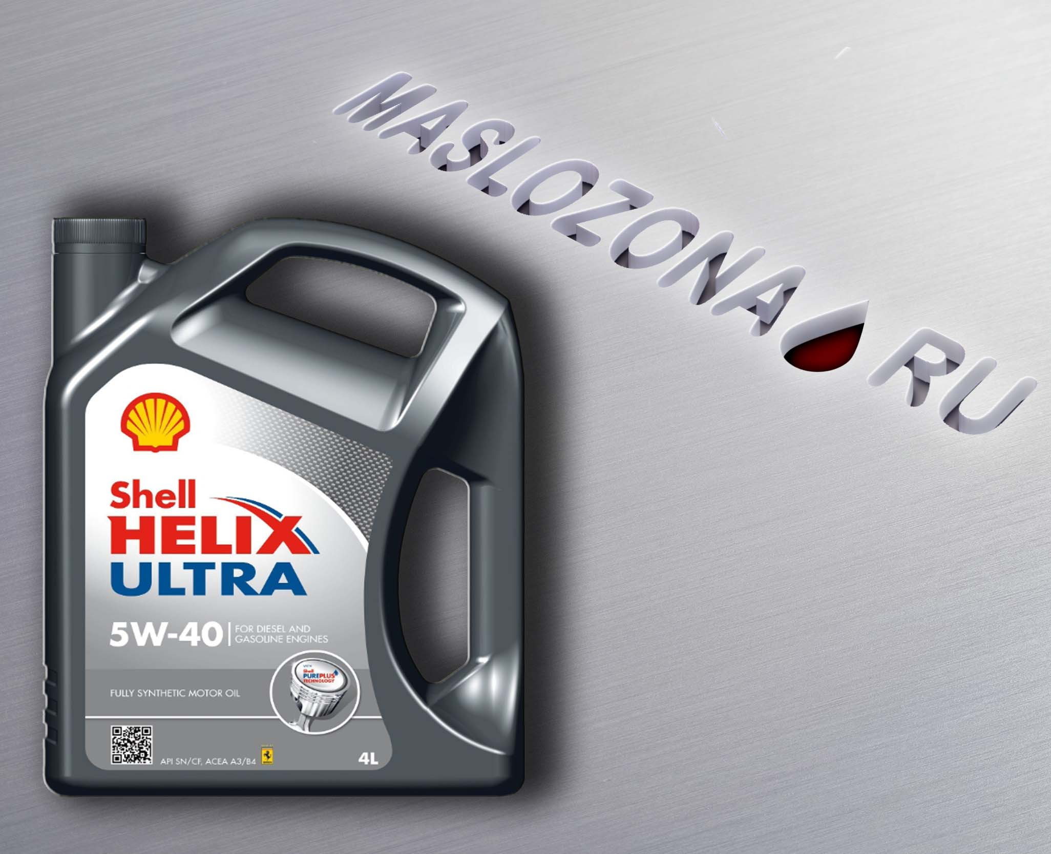 Shell Helix Ultra Vw 502 00